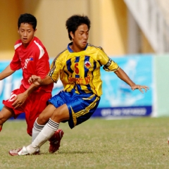 Giải bóng đá quốc tế U17